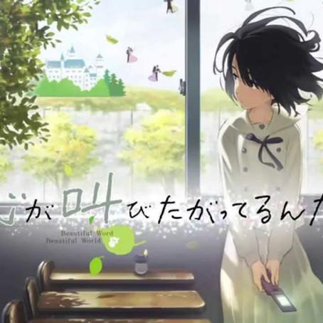 5 filmes que todo fã de anime deveria assistir