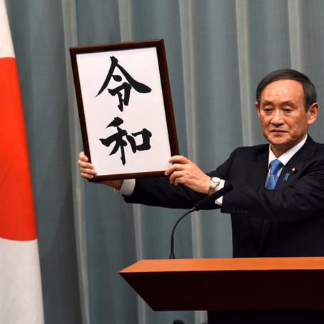 O início de uma nova era no Japão, a era Reiwa