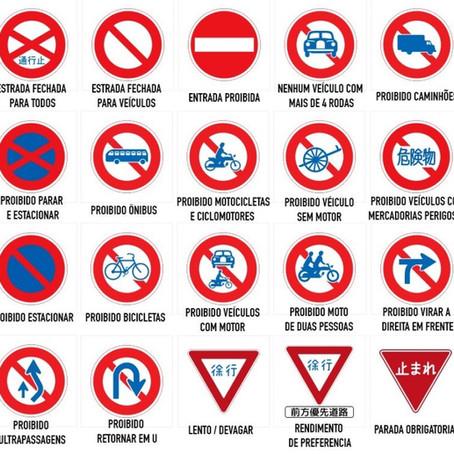 As placas e as sinalizações no Japão