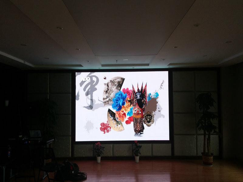 室内高清会议室P3全彩显示屏.jpg