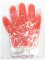 Paraffine Masque Main / Paraffine Hand Mask