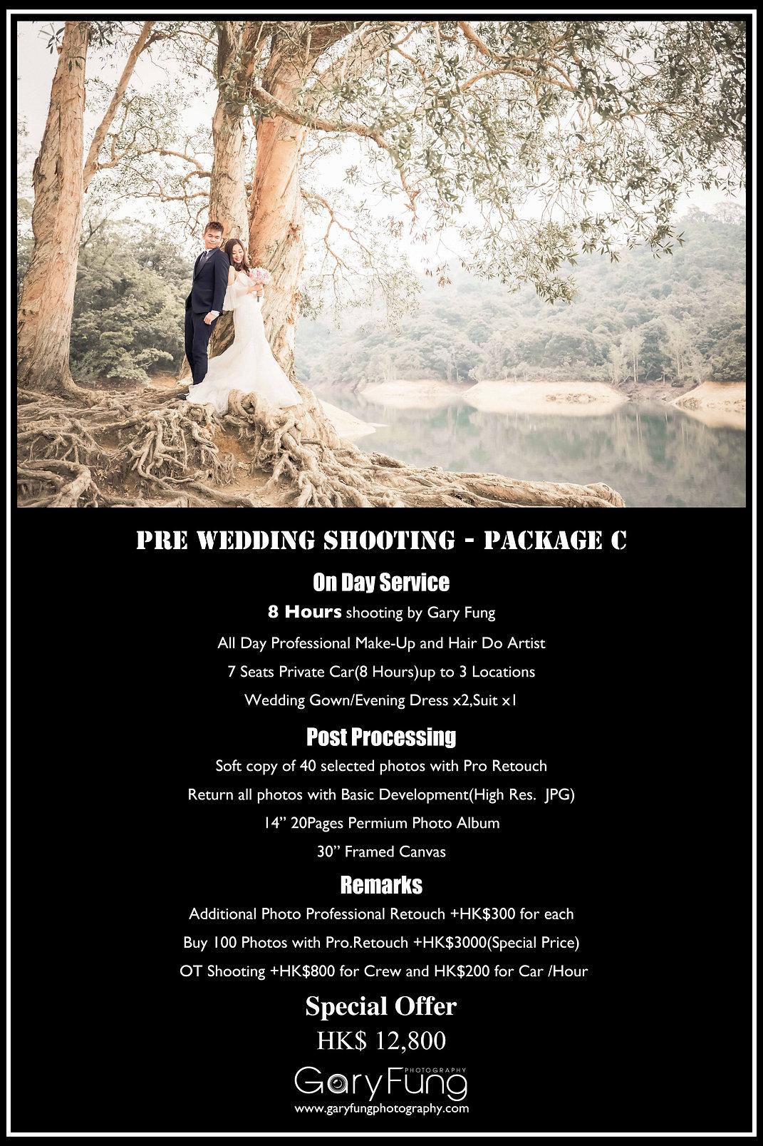 Pre-wedding PackageC.jpg