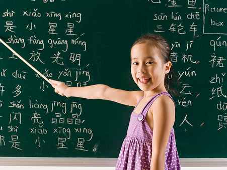 How To Help Your Child Pass Their PSLE Mother Tongue With Flying Colours