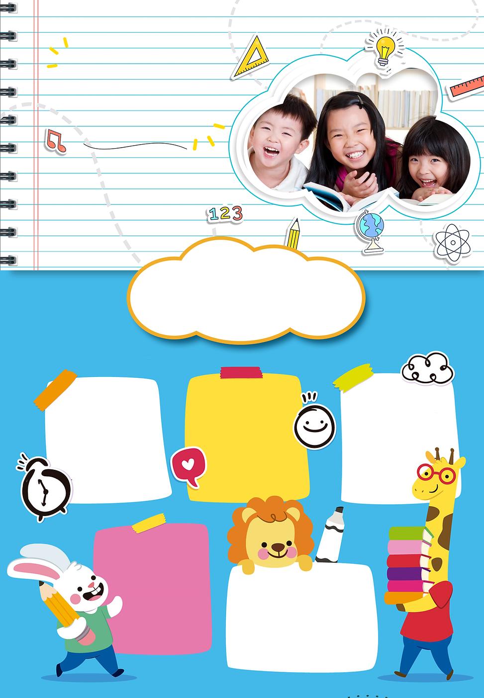 PrimarySchool_SubjectPage_IntroBannerand