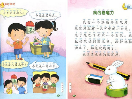 10 Tips to Prepare Well for the O-Level Chinese Exam