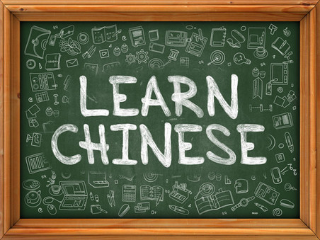 Top 6 Tips To Learning Mandarin