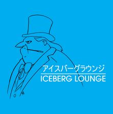 Iceberg Lounge.jpg.png