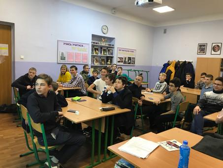 ETF @ Technical Lyceum KPI in Kyiv, Ukraine
