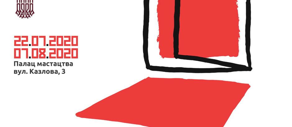 Триеннале современного искусства