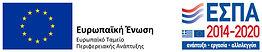 Sticker-website_ETPA_GR_HighRes.jpg