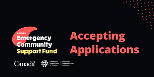ECSF2 Accepting apps.png