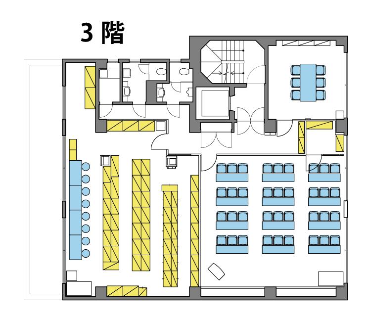 5東洋海事ビル3階.png