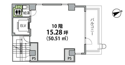 日比谷パークビル10階平面図.png