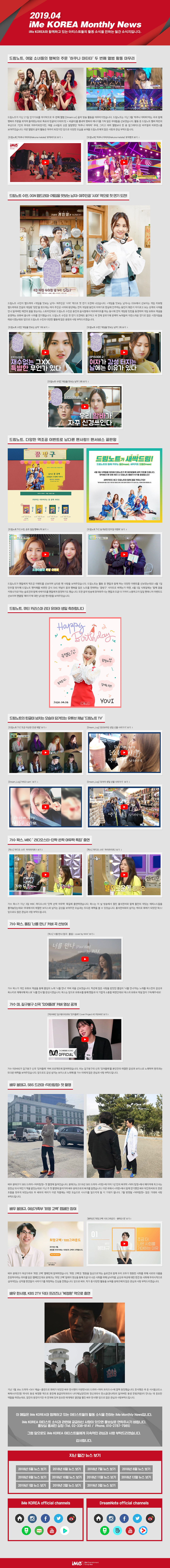 4월 월간뉴스.jpg