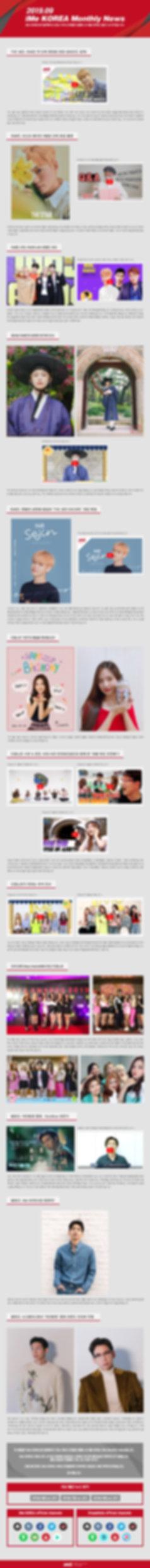 9월 월간뉴스(수정).jpg