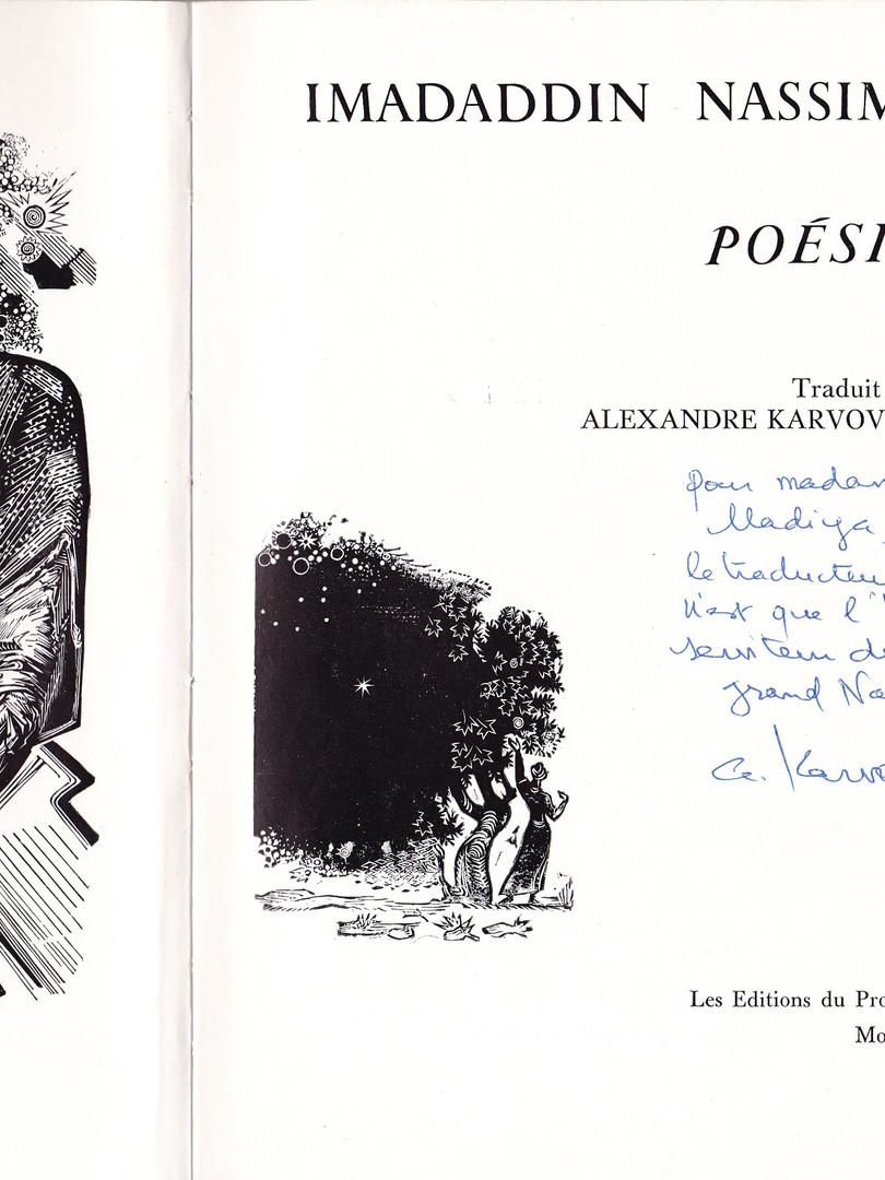 Un recueil de poésie de Nassimi reçu du traducteur, Alexandre Karvovski.