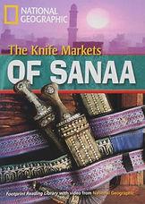 The knife markets of sanaa.jpg