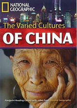 The varied cultures of china.jpg