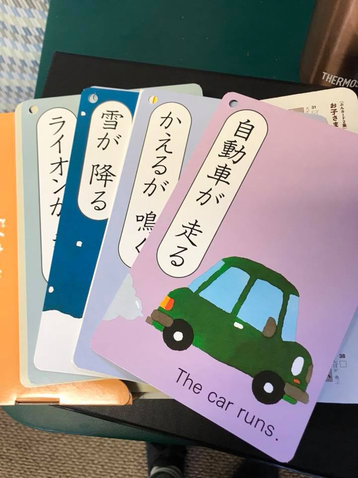 Japanese Cards