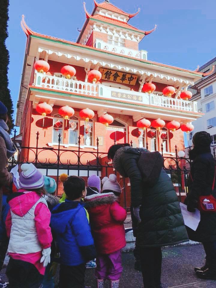 China Town Trip