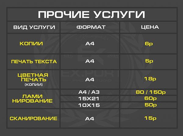 копии и пр2.jpg