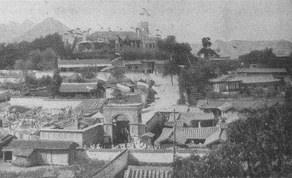 1901, 러시아공관(다시만나는 이웃 러시아, 정성길관장제공, 2010)