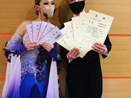 関東ダンス選手権