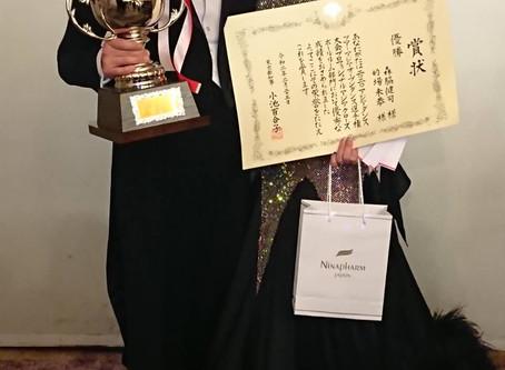 Asian Open Dance Championships