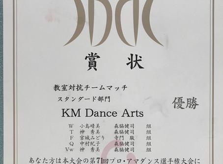 Team KM Dance Arts