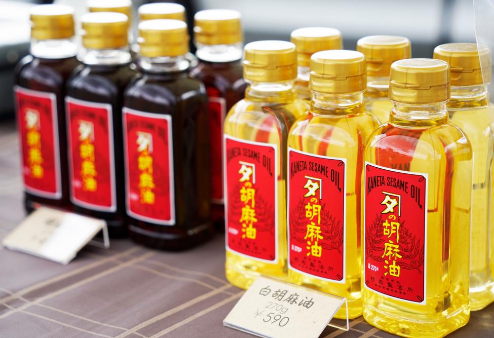 株式会社村松製油所