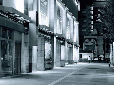 浜松市は休業要請が解除みたい。
