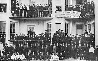 bhall-1905.jpg
