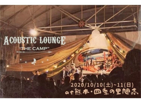 "Rickie GENE   ""Acoustic Lounge the Camp"""