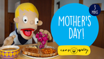 Things To Do For Mum On Mother's Day - With Dean The Camp Quality Puppet