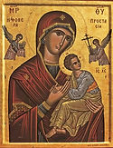 """Icon of the Panagia """"Formidable Protection"""".JPG"""
