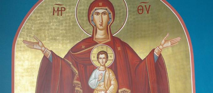 The Eyes of the Gospel II