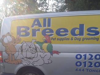Allbreeds logo.jpg