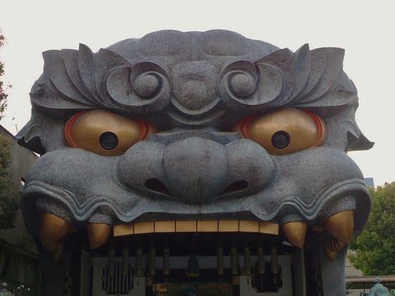 Namba Yasaka Shrine, Osaka City, Osaka, Japan