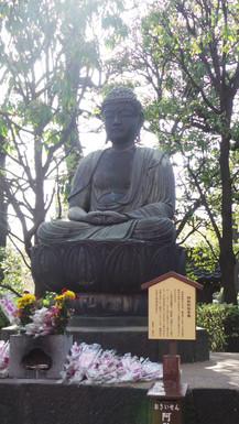 Gautama Buddha, seated on a lotus flower, Senso-ji ,Asakusa, Tokyo, Japan