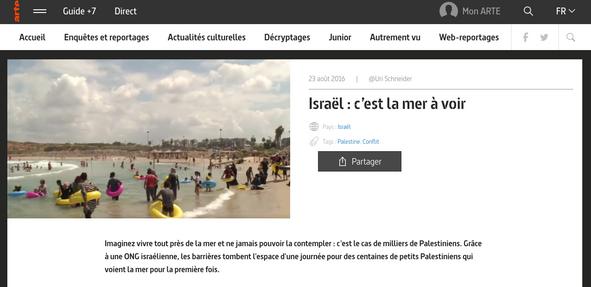 Israël : c'est la mer à voir