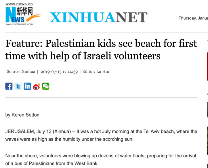 Palestinian kids see beach for first time with help of Israeli volunteers