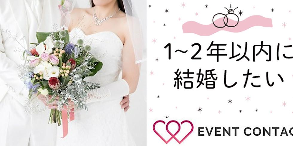 【9/29 15:00~16:00】オンライン婚活♡参加者様全員と1対1でお話できます♪ (1)