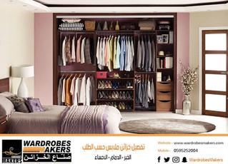 تفصيل خزانة ملابس داخل الجدار