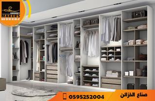 تفصيل غرف الملابس من صناع الخزائن