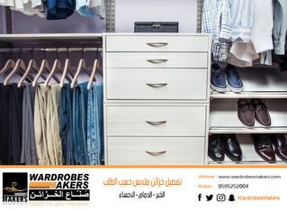 اسرار التخزين والتنظيم داخل خزانة الملابس