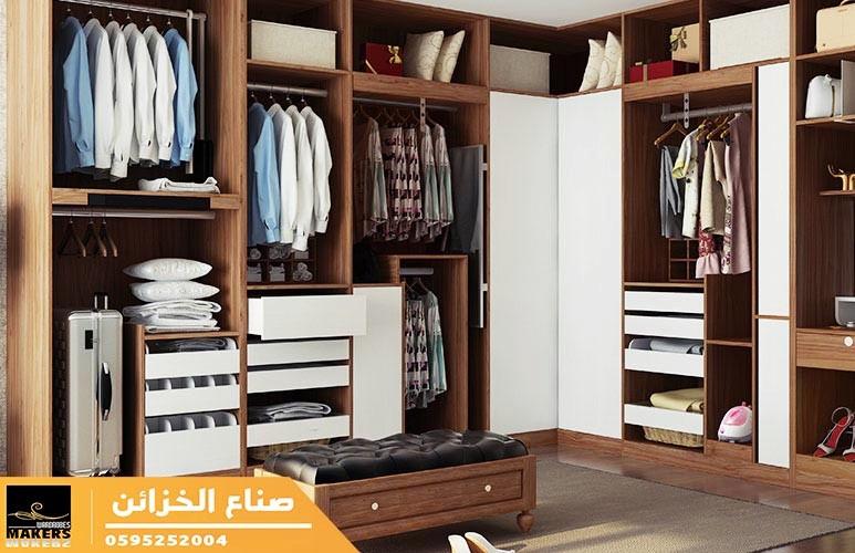 غرف تبديل الملابس