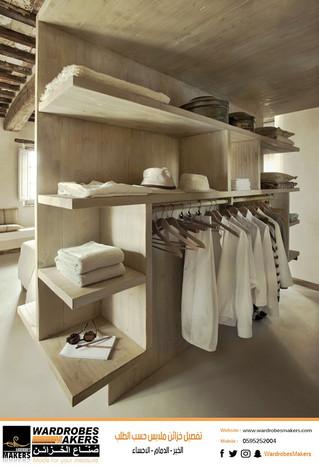 تنظيم رفوف خزائن الملابس