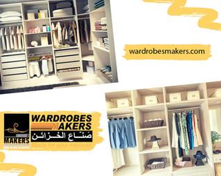 تصميم وتصنيع دواليب وخزائن الملابس