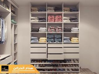 خزائن ملابس عالية الجودة وبأسعار معقولة