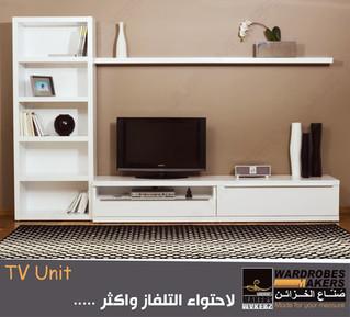 تصميم وحدات تلفاز - طاولات تلفزيون - خزائن تلفزيون